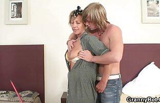 MILFGonzo mag Ihre Männer reife mollige nackte frauen jung und hing